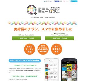 スクリーンショット(2014-10-10 21.15.19)