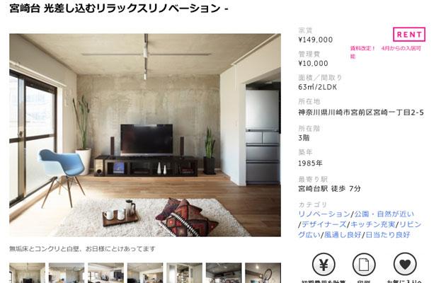 http://www.r-store.jp/