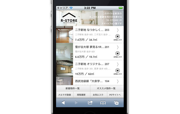 http://www.r-store.jp/sp/category/25
