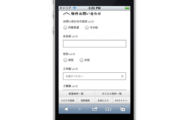 http://www.r-store.jp/sp/room/8346