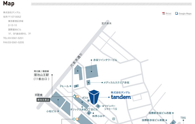 http://www.tandem-cm.co.jp/map/index.html