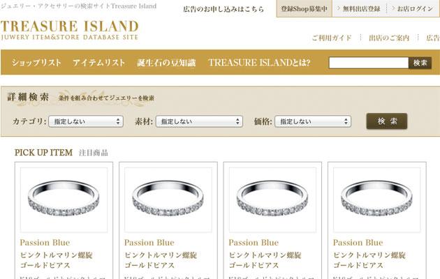http://mk-storage.sakura.ne.jp/works/treasureisland/list/index.html