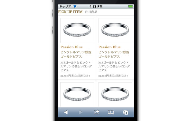 http://mk-storage.sakura.ne.jp/works/treasureisland/index.html