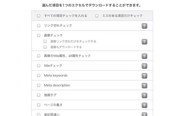 http://mk-storage.sakura.ne.jp/works/checkupon/check/form/index.html