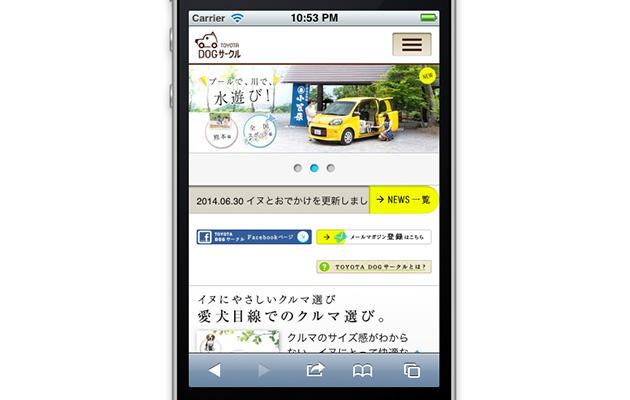 http://dog.toyota.jp/