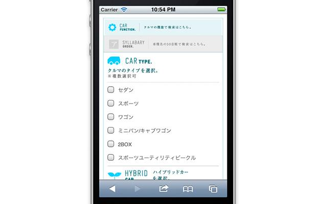 http://dog.toyota.jp/car/