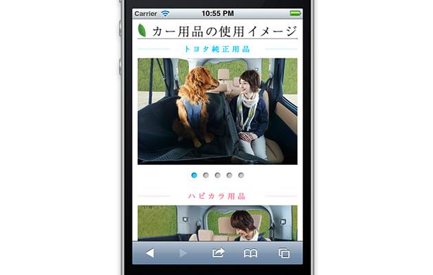 http://dog.toyota.jp/car/noah/interior.html