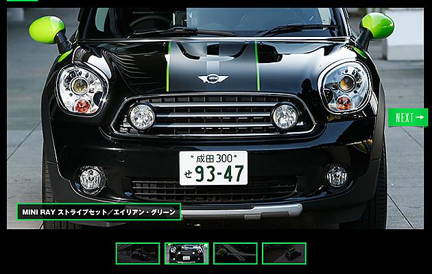 http://mk-storage.sakura.ne.jp/works/mini/