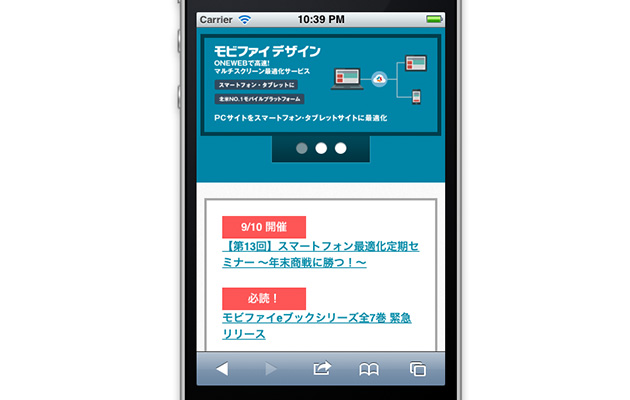 http://www.domore.co.jp/mobify/