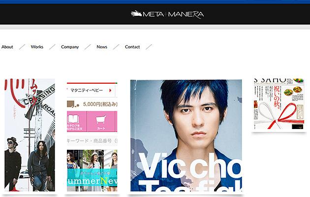 http://www.meta-maniera.com/