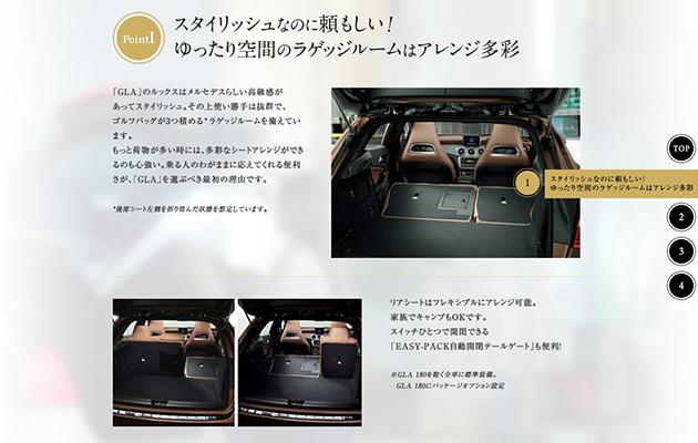 http://mk-storage.sakura.ne.jp/works/gla_class/