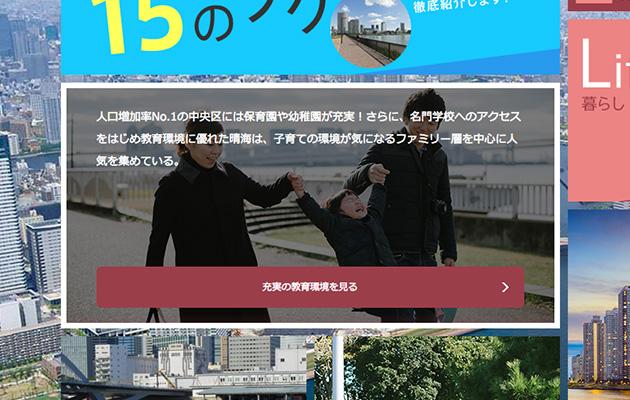 http://mk-storage.sakura.ne.jp/works/harumi/