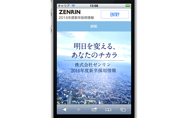 http://www.zenrin.co.jp/saiyo/grad/index.html