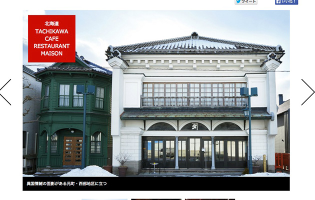 http://mk-storage.sakura.ne.jp/works/suzuki_alto/page.html
