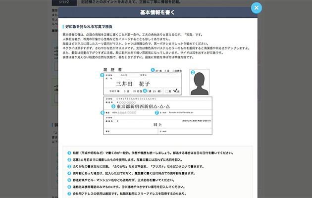 http://meeta-jp.com/contents/manual/b_4/