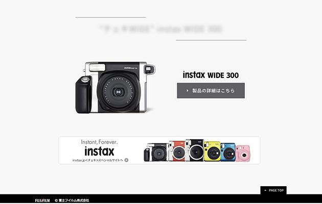 http://instax.jp/brand/